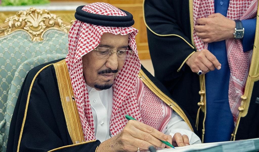 تعديل وزاري في السعودية يشمل الخارجية والإعلام والحرس