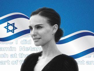 عُنصري وخاطئ…الممثلة ناتالي بورتمان تفضح قانون القومية الإسرائيلي