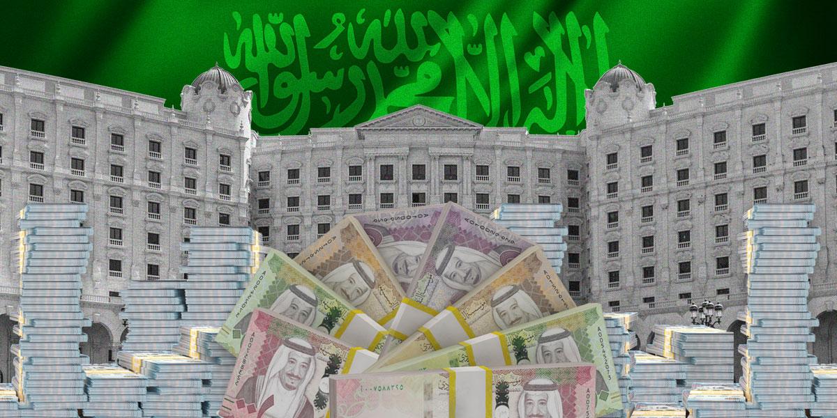 السعودية: ميزانية قياسية بفضل تسويات الريتز التي أنعشت الخزينة بـ50 مليار ريال