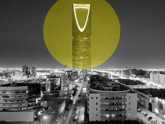 بلومبيرغ: السعودية تُراجع الرسوم المفروضة على الوافدين… ووزير الإعلام ينفي