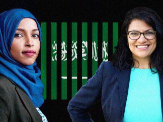 فورين بوليسي: السعودية تعلن الحرب على أول برلمانيتين مسلمتين بالكونغرس