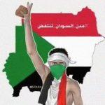 """البشير يقطف ثمار رقصه لجميع اللاعبين... لماذا يتجاهل الإعلام العربي """"ثورة"""" السودانيين؟"""