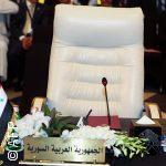 الغارديان: دول الخليج في طريقها لإعادة سوريا لجامعة الدول العربية