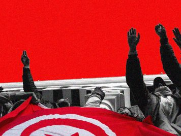 فضفضة عن شباب اليسار التونسي... نميمة أو نظرة ناقدة