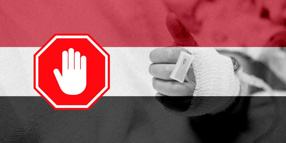 أمريكا تمنع أُمّاً يمنية من عناق ابنها المحتضر