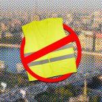 مصر: بيع السترات الصفراء ممنوع