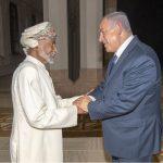 نتنياهو يزعم موافقة سلطنة عمان على تحليق الطائرات الإسرائيلية عبر مجالها الجويّ