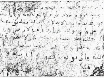 """""""ملك العرب"""" أو النبي محمد """"التاريخي""""... ماذا قالت المصادر السريانية والبيزنطية والأرمنية عن الرسول؟"""
