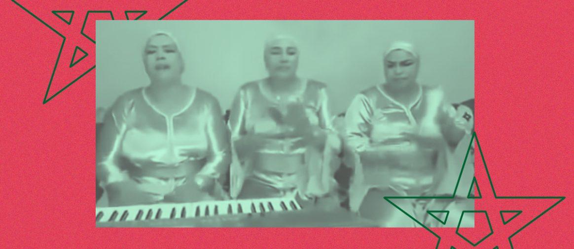 """""""عونيات"""" المغرب… حين تختلط أغاني الأفراح بالسياسة"""