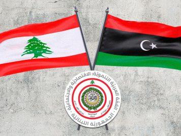 اختفاء موسى الصدر يفجر أزمة جديدة بين لبنان وليبيا