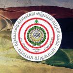 الحريري يأسف لمقاطعة ليبيا القمة الاقتصاية