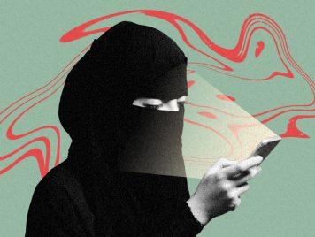 المرأة السعودية تتلقى إخطاراً بطلاقها برسالة نصيّة