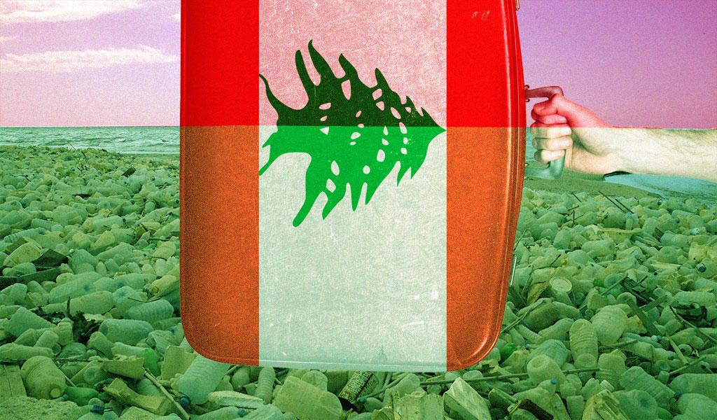 الهجرة إلى لبنان؟ طوّل بالك علينا شوي