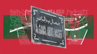 """""""اسم ديغول أولى بالإزالة""""... نزع اسم عبد الناصر عن أكبر شوارع نواكشوط يثير الجدل في موريتانيا"""