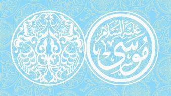 تأثّر القرآن باليهودية... فكرة لا يمل الاستشراق الإسرائيلي من تكرارها