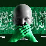 كيف تُسكت السعودية منتقديها حتى لو كانوا في الخارج؟