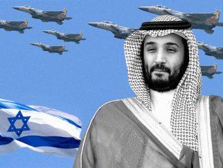 دعوة إسرائيلية لبن سلمان لحضور مؤتمر طيران في تل أبيب..ماذا وراءها؟