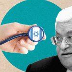 هل أنقذت إسرائيل حياةَ محمود عباس؟