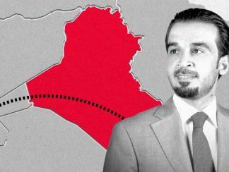"""""""ثلاثة وفود عراقيّة زارت تلّ أبيب""""... كيف ردّ العراق على المزاعم الإسرائيلية؟"""