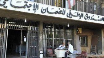 بيروت: ضمان اجتماعيّ في مبنى منذر بالخطر