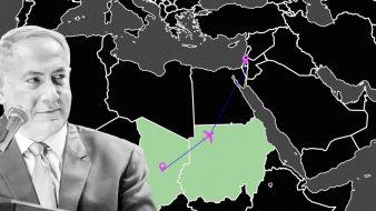 هل دقت ساعة التطبيع؟ السودان يمنح نتنياهو الضوءَ الأخضر لعبور مجاله الجوي