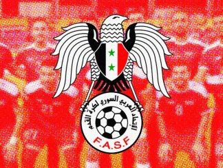 لماذا لا يشجع كلّ السوريّين منتخب سوريا لكرة القدم؟