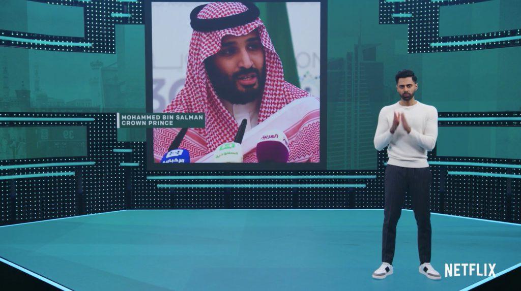 نتفليكس تتبنى قانون جرائم إلكترونية قمعي لزيادة الحجب على جمهورها في السعودية
