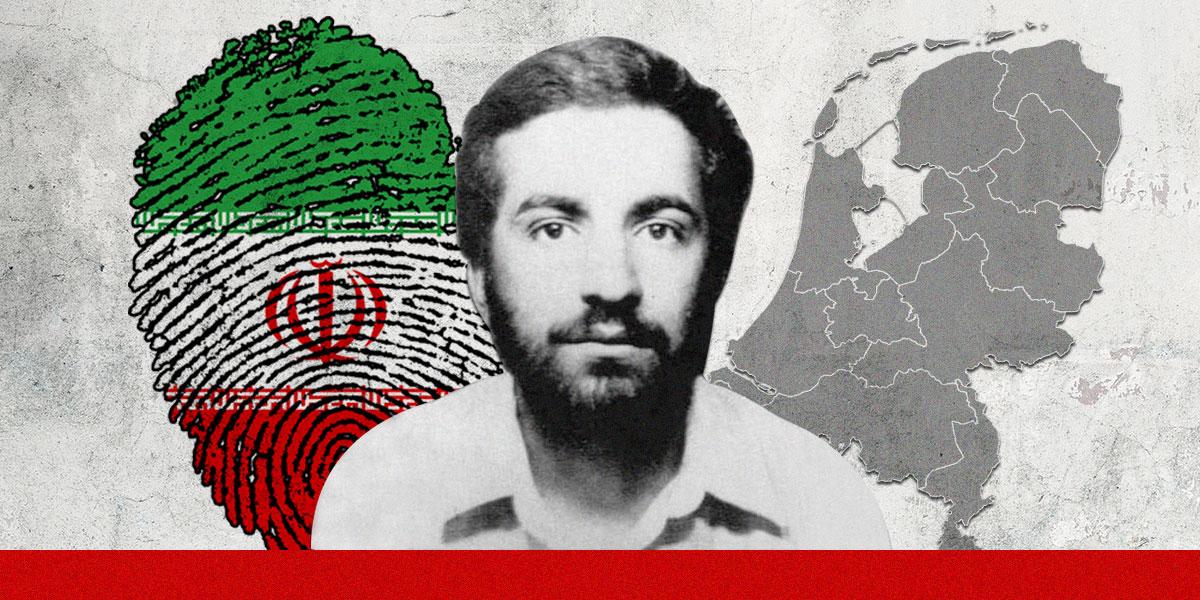 """بإيعاز إيراني وتنفيذ مغربي... جريمتا هولندا وتطورات ملف """"اليد الإيرانية"""" في أوروبا"""