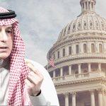 """الجبير يهاجم الكونغرس ويعتبره يحرض رافعي شعار """"الموت لأمريكا"""""""