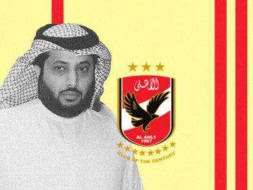 جمهور النادي الأهلي يدخل على الخط في أزمة ناديهم مع تركي آل الشيخ