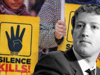 """بلاغ في مصر ضدمؤسس فيسبوك لأنه """"منحاز للإخوان"""""""