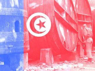 هيئة حقوقية تكشف بالوثائق استنزاف فرنسا ثروات تونس إلى اليوم