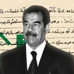 """""""ماضون في خطة الموت""""..ماذا كتب صدام حسين بخط يده لابنته رغد قبل إعدامه؟"""