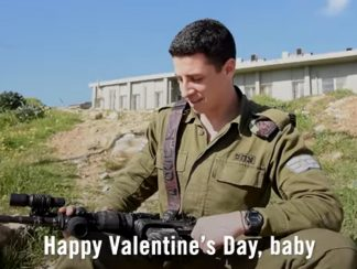 إلى من وجّه جنود الاحتلال الإسرائيلي رسائلهم في عيد الحب؟