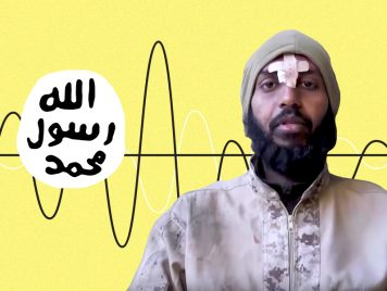 """وُلد في السعودية..ما لا تعرفونه عن الصوت الرئيسي لـ """"وزارة إعلام داعش"""""""