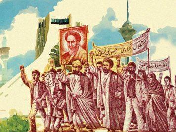 الثورة الإسلامية الإيرانية..لقاء فنشوة ثم فراق