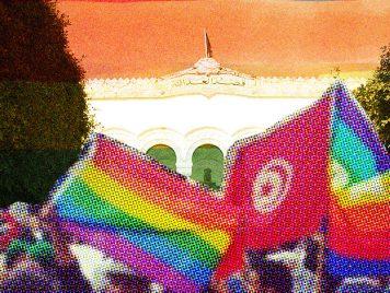 """تونس المصنفة """"البلد العربي الحر الوحيد"""" تطارد جمعية تدافع عن حقوق الأقليّات الجنسية"""