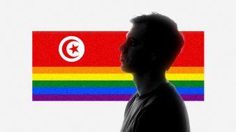 في عام 2018 فقط..127 تونسياً في السجن بسبب المثليّة الجنسية