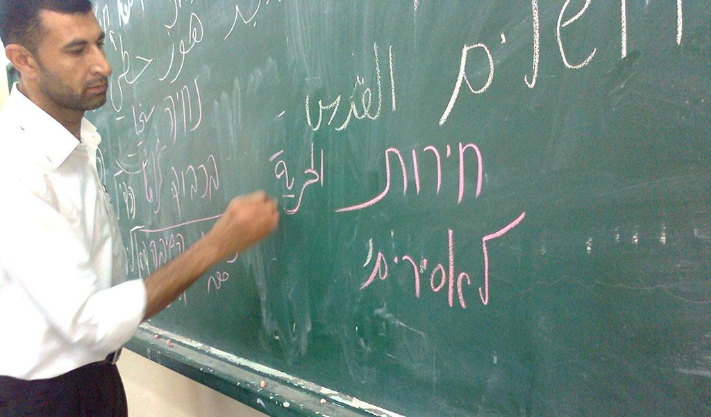 لماذا يُقبل سكان غزة على تعلم اللغة العبرية؟