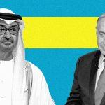 قناة عبرية تزعم: اتصالات وتنسيق بين ولي عهد أبو ظبي ونتنياهو