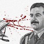 عن المُصحف الذي كُتب بـ 27 لتراً من دماء صدام حسين