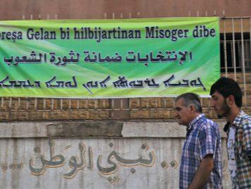 ينقسمون بين الأكراد والنظام... سريان سوريا، أو الأقلية المنسية في منطقة الإدارة الذاتية