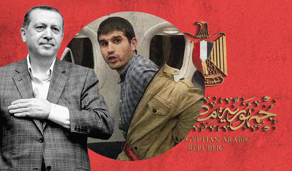 هل خانت أنقرة إخوانَ مصر؟ القصةُ الكاملة لترحيل تركيا مصرياً حُكم عليه بالإعدام