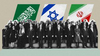 سعوديون: عداوة المملكة مع إيران لا تعني مصادقتها لإسرائيل