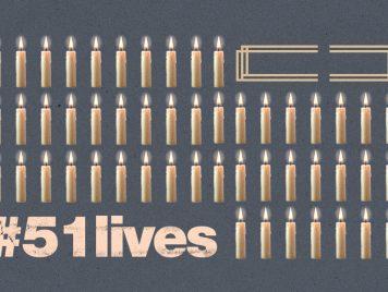 51 حياة أزهقت في مجزرة نيوزيلاندا.. لكن هناك الكثير ليُروى عنها