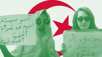 النساء هنّ أوّل من رفد الحراك الجزائريّ بأغاني الرفض