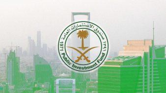 هل تعمل السعودية على إنقاذ صندوق استثماراتها في واشنطن من سياسات ولي العهد؟