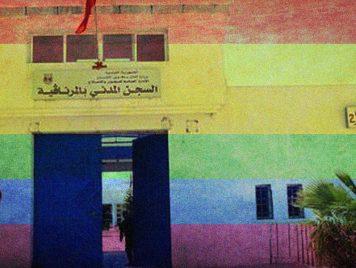 ماذا يحدث في عنبر المثليِّين في أكبر سجون تونس؟